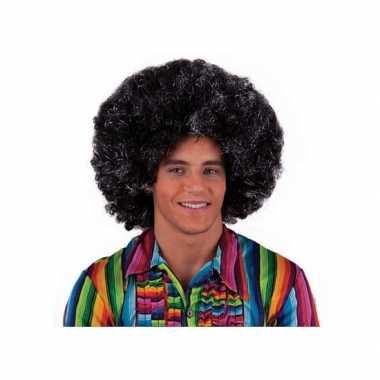 Afro hippie pruik zilver zwart carnaval