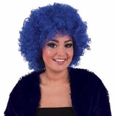 Afropruik blauwe krullen carnaval