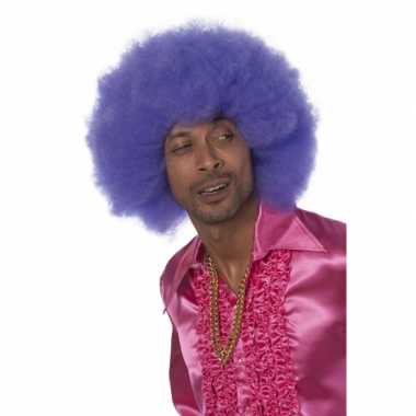 Grote paarse afro pruiken carnaval