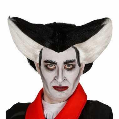 Halloween vampier pruik zwart wit carnaval