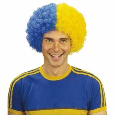 Supporters pruik zweden carnaval