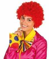 Clownspruik rode krulletjes verkleed accessoire carnaval