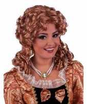 Damespruik barok brons haar carnaval