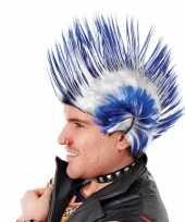 Hanekam pruiken blauw wit carnaval