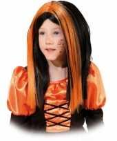 Heksenpruik meiden zwart oranje carnaval