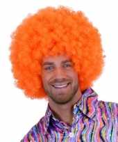 Knal oranje pruiken mega afro carnaval