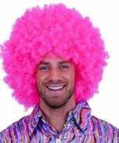 Knal roze pruiken mega afro carnaval